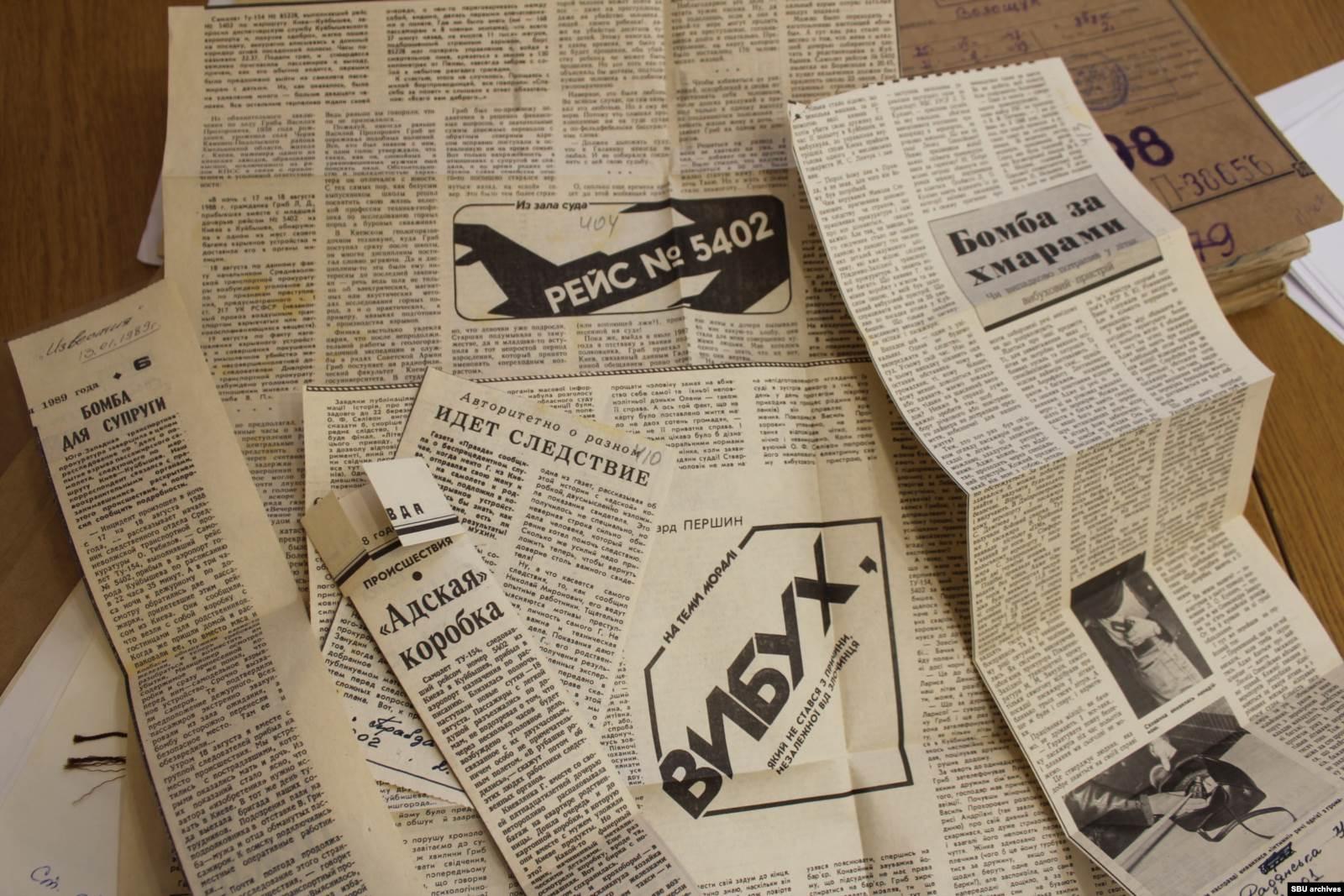 Газетные публикации о процессе над Василием Грибом, приобщенные КГБ к делу