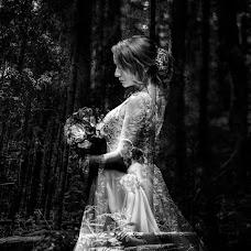 Wedding photographer Aleksandr Apanasovich (AleksAp). Photo of 19.10.2018