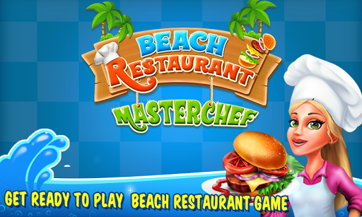 Beach Restaurant Master Chef 1.31 screenshots 1
