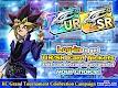 screenshot of Yu-Gi-Oh! Duel Links