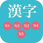 kanji study (N1-N5)