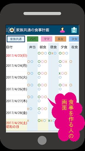 u98dfu4e8bu9023u7d61 0.0.5 Windows u7528 2