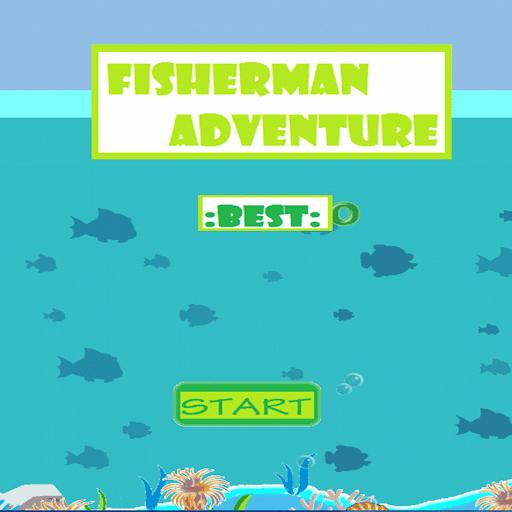 最好的漁民冒險遊戲小丑鱼 寄生蟹 大鲨鱼 海马 海景 海景