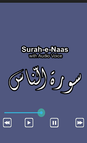 Download Surah e Nas APK latest version App by AtoZapps for