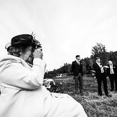 Свадебный фотограф Анастасия Леснова (Lesnovaphoto). Фотография от 12.11.2017