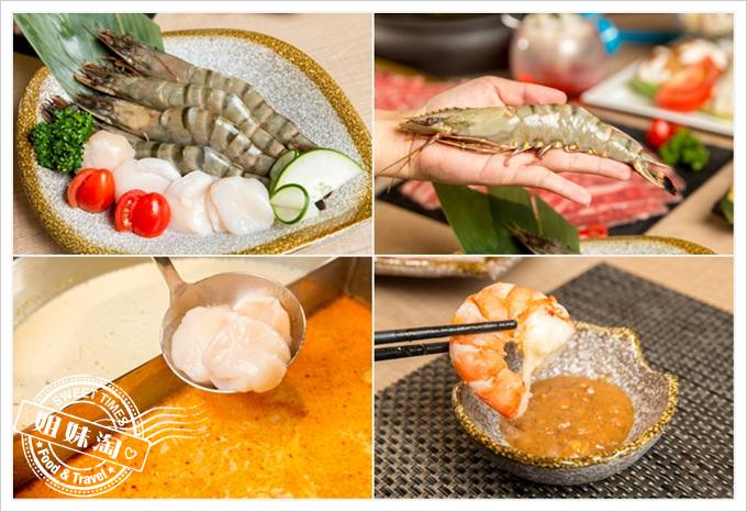 星洲火鍋雙拼大草蝦及鮮干貝