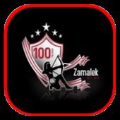Zamalek News