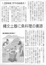 Photo: 朝日新聞 Asahi