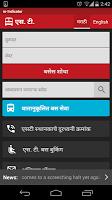 screenshot of MSRTC (Data) - m-Indicator