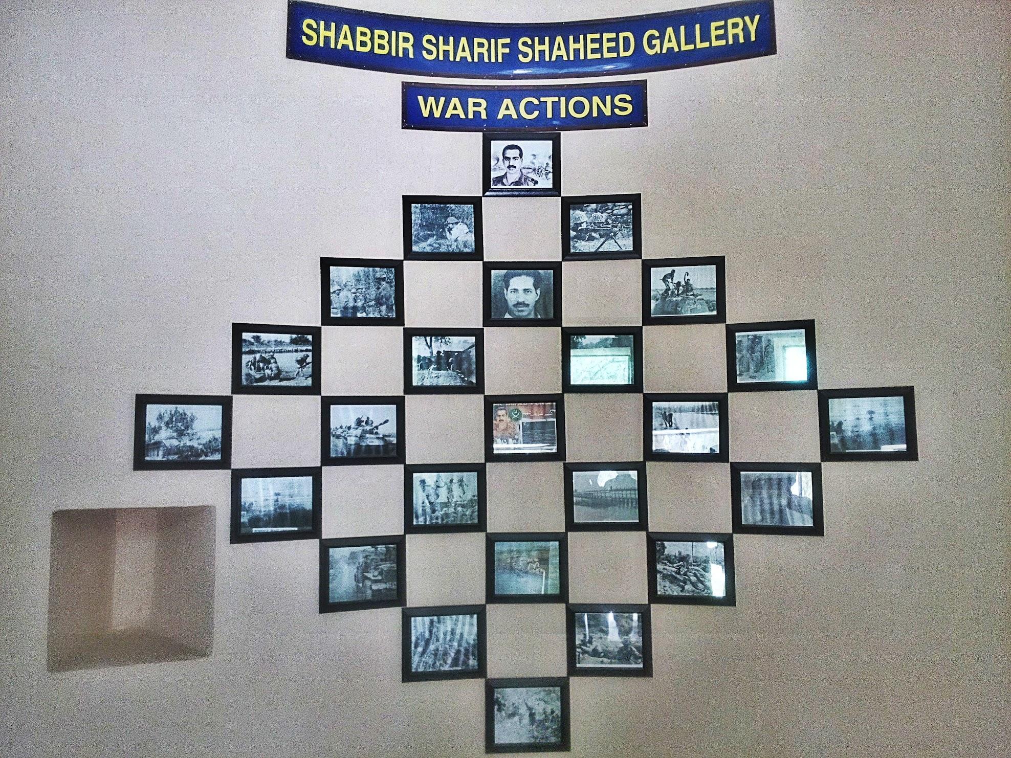 Shabbir Sharif Gallery inside Sulemanki Tower