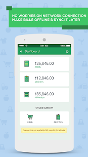 SellSmart - Billing from phone- screenshot thumbnail