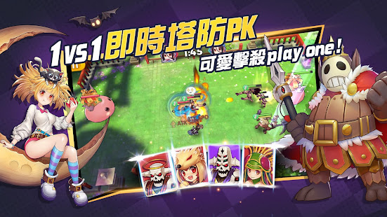 Mod Game RO仙境傳說:我的戰術 for Android