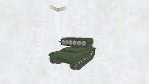 放てミサイル!ミサイル戦車