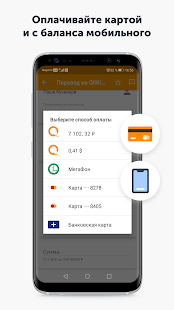 App QIWI Wallet APK for Windows Phone
