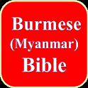 Burmese (Myanmar) Bible icon
