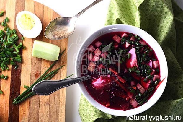 Холодный летний свекольник рецепт | Блог Naturally в глуши