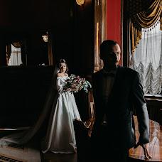 Wedding photographer Yulya Marugina (Maruginacom). Photo of 18.09.2019