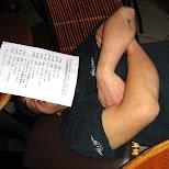 taking a little nap at 9LoveJ in tokyo in Roppongi, Tokyo, Japan