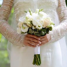 Wedding photographer Elena Abramovich (Abramovich). Photo of 14.09.2018