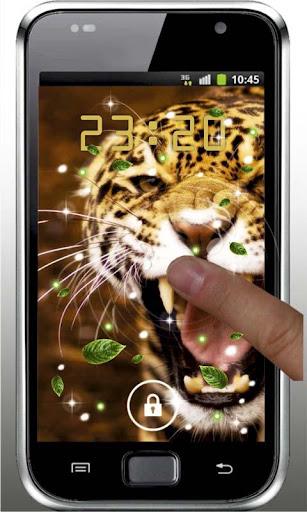 Jaguar Wild HD live wallpaper