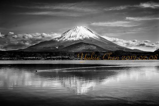富士山倒影,逆富士黑白版