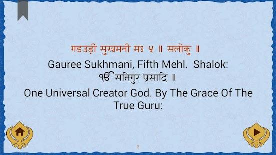 Sukhmani Sahib mp3 translation - náhled