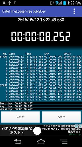 DateTimeLoggerFree byNSDev 1.0.0 Windows u7528 1
