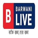 Barwani Live icon