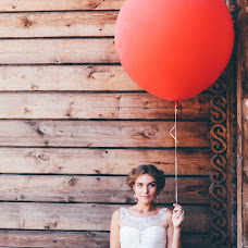 Wedding photographer Nataliya Atamanova (Natalibusinka). Photo of 21.09.2016