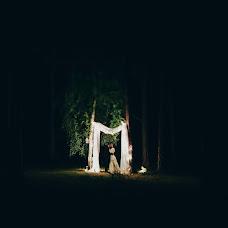 Wedding photographer Yuliya Krutya (Vivo). Photo of 06.08.2016