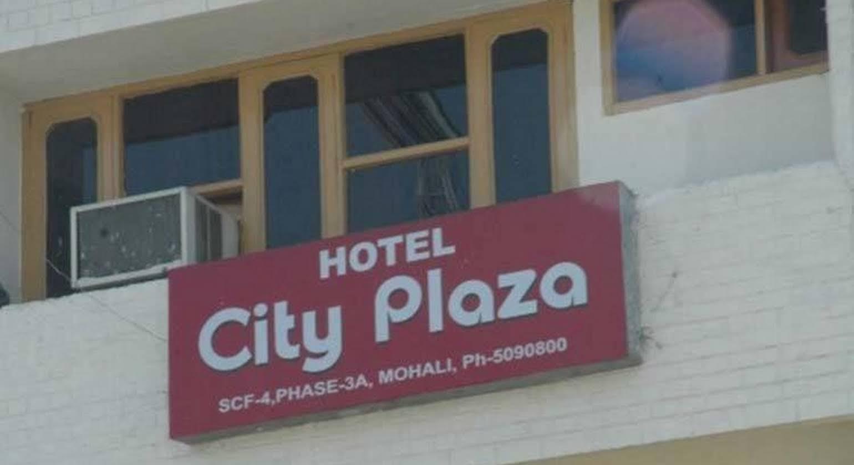 Hotel City Plaza 3