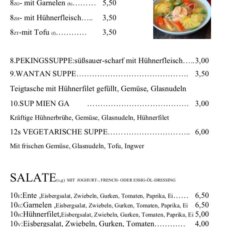 Asia Wok Restaurant In Dusseldorf