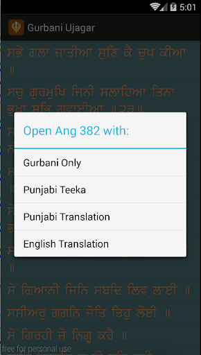 Punjabi Translation