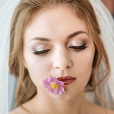 Wedding photographer Natalya Arnopolskaya (Arnopolskaya). Photo of 04.09.2017