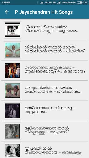 Malayalam Evergreen Songs ss3