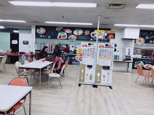 新居浜市役所食堂