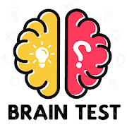 Brain Test - Have guts to pass it?
