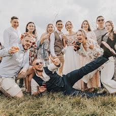 Wedding photographer Egor Matasov (hopoved). Photo of 14.12.2018
