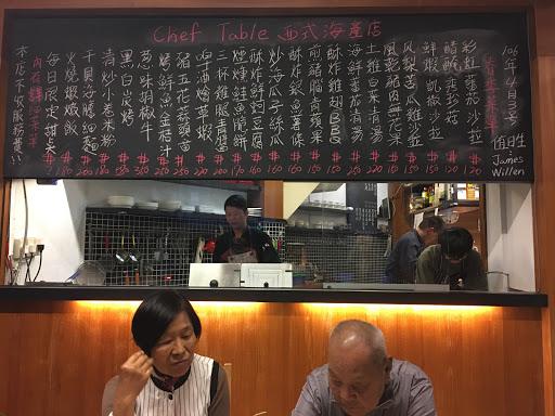 結合西餐&海產店,菜色豐富,有特色,價位便宜