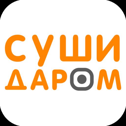 Суши-Даром | RUSSIA