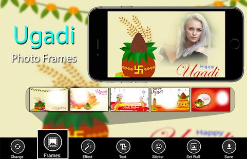 Ugadi Photo Frames - náhled