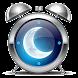 目覚まし時計XL - Androidアプリ