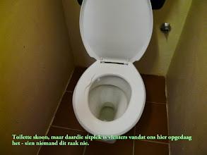 Photo: Meeste sitplekke was darm heel en moet se die toiletbakke was skoon.  Witgoud is beskikbaar.