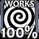 Hypnotize – Optical Illusions (app)