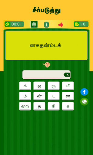 Tamil Word Game - u0b9au0bcau0bb2u0bcdu0bb2u0bbfu0b85u0b9fu0bbf - u0ba4u0baeu0bbfu0bb4u0bcbu0b9fu0bc1 u0bb5u0bbfu0bb3u0bc8u0bafu0bbeu0b9fu0bc1  screenshots 22