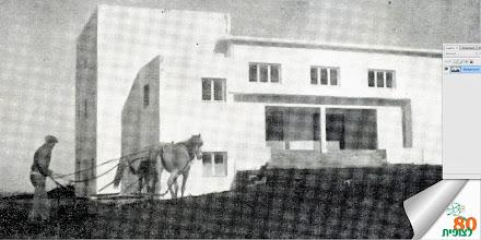 Photo: בית העם בסיום בנייתו לקראת חנוכת המבנה. יהושע פומרנץ מכשיר את השטח לקראת נטיעת הדקלים. פברואר 1939