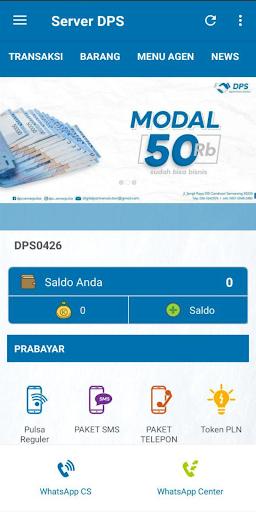 Server DPS ss1