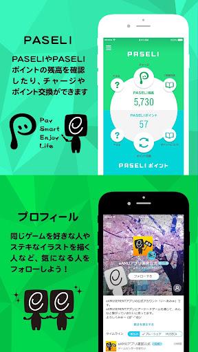 e-amusementu30a2u30d7u30ea 3.4.0 PC u7528 6