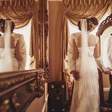 Wedding photographer Aleksandr Liseenko (Liseenko). Photo of 27.06.2013