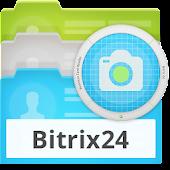 Business Card Reader Bitrix24
